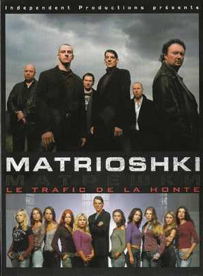 """Matroesjka's"" - Belgian DVD cover (thumbnail)"