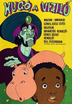 Hugó a víziló - Hungarian Movie Poster (thumbnail)