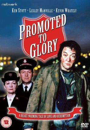 Promoted to Glory - British DVD cover (thumbnail)