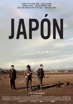 Japón - poster (thumbnail)