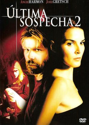 The Good Mother - Spanish DVD cover (thumbnail)