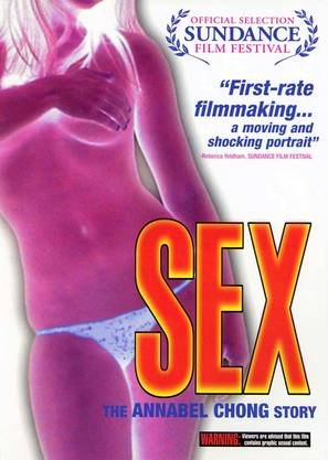 Sex: The Annabel Chong Story - DVD cover (thumbnail)