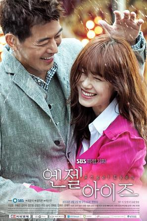"""Angel Eyes"" - South Korean Movie Poster (thumbnail)"