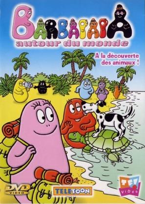 """""""Barbapapa autour du monde"""" - French Movie Cover (thumbnail)"""