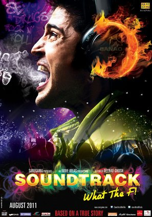 Soundtrack - Indian Movie Poster (thumbnail)