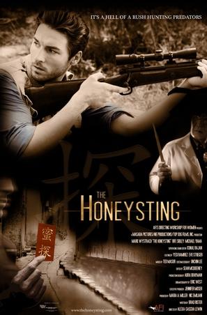 The Honeysting - Movie Poster (thumbnail)