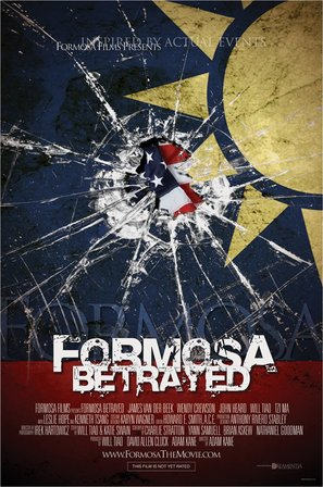 Formosa Betrayed - Movie Poster (thumbnail)