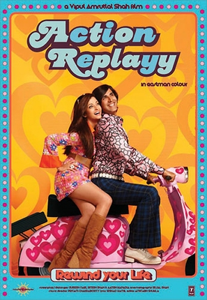 Action Replayy - Indian Movie Poster (thumbnail)