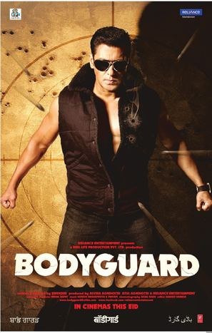 Bodyguard - Indian Movie Poster (thumbnail)