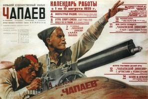 Chapaev - Soviet Movie Poster (thumbnail)