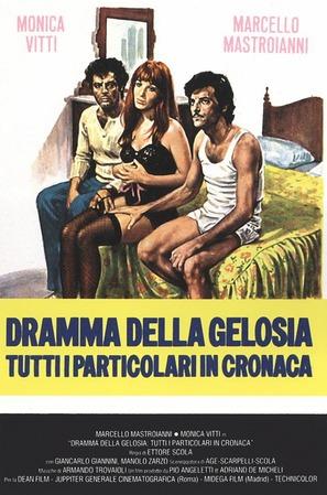 Dramma della gelosia - tutti i particolari in cronaca - Italian Movie Poster (thumbnail)