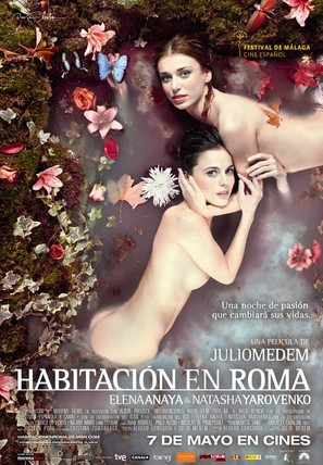 Habitación en Roma - Spanish Movie Poster (thumbnail)