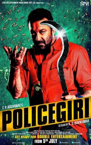 Policegiri - Indian Movie Poster (thumbnail)