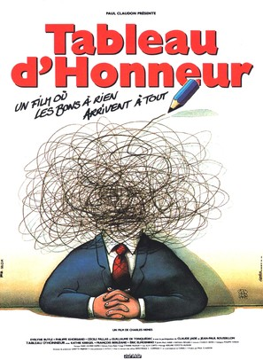 Tableau d'honneur - French Movie Poster (thumbnail)