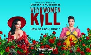 """""""Why Women Kill"""""""