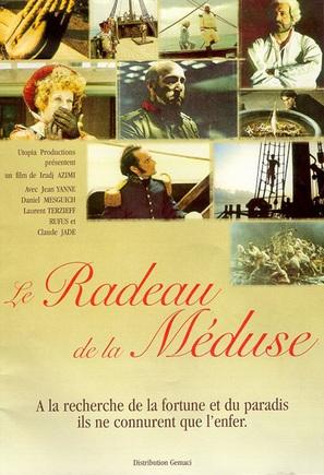 Le radeau de la Méduse - French Movie Poster (thumbnail)
