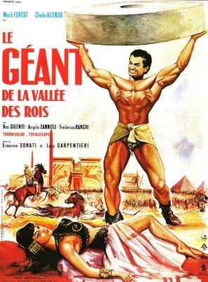 Maciste nella valle dei re - French Movie Poster (thumbnail)