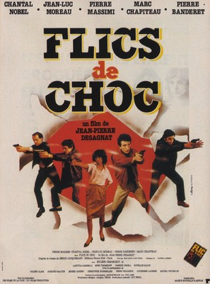 Flics de choc - French Movie Poster (thumbnail)