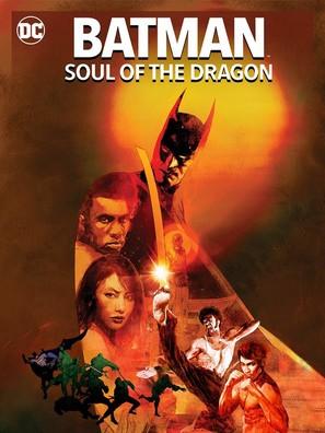 Batman: Soul of the Dragon - Movie Poster (thumbnail)