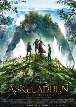Askeladden - I Dovregubbens hall - Norwegian Movie Poster (thumbnail)