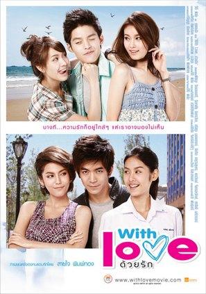 Duay rak - Thai Movie Poster (thumbnail)