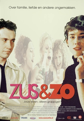 Zus & zo - Dutch Movie Poster (thumbnail)