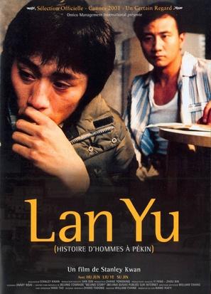 Lan yu - French poster (thumbnail)