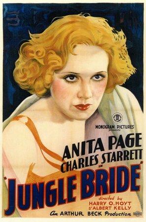 Jungle Bride - Movie Poster (thumbnail)