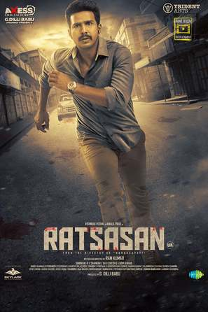 Ratsasan - Indian Movie Poster (thumbnail)