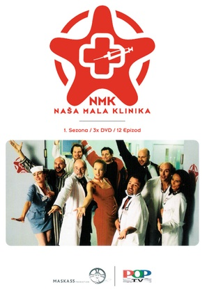 """Nasa mala klinika"" - Slovenian Movie Cover (thumbnail)"