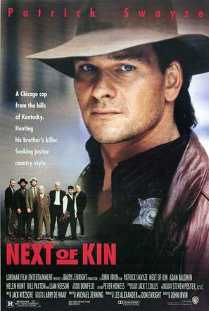 Next Of Kin - Movie Poster (thumbnail)