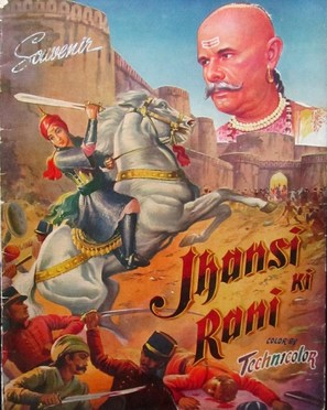 Jhansi Ki Rani - Indian Movie Poster (thumbnail)
