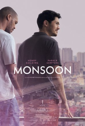 Monsoon - British Movie Poster (thumbnail)