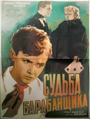 Sudba barabanshchika - Russian Movie Poster (thumbnail)