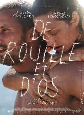 De rouille et d'os - French Movie Poster (thumbnail)