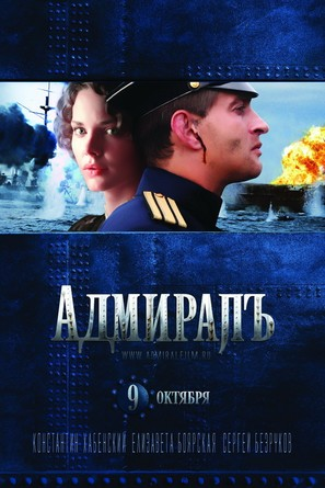 Admiral - Russian Movie Poster (thumbnail)