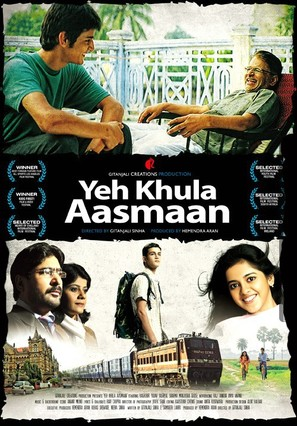 Yeh Khula Aasmaan - Indian Movie Poster (thumbnail)