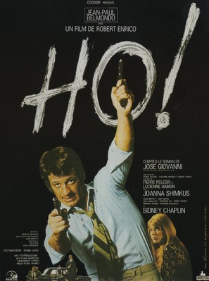 Ho! - French Movie Poster (thumbnail)