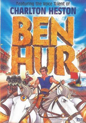 Ben Hur - poster (thumbnail)