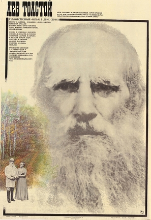 Lev Tolstoy - Russian Movie Poster (thumbnail)