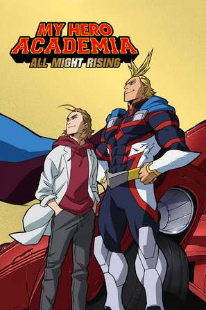 My Hero Academia: All Might Rising - Japanese Video on demand movie cover (thumbnail)