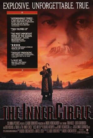 The Inner Circle - Movie Poster (thumbnail)