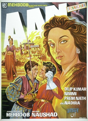 Aan - Indian Movie Poster (thumbnail)