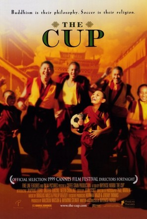 Phörpa - Movie Poster (thumbnail)