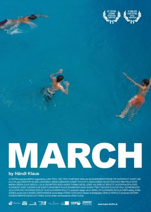 März - German Movie Poster (thumbnail)
