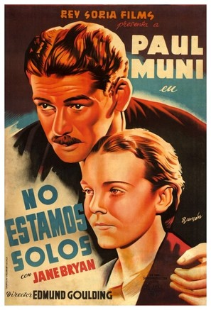 We Are Not Alone - Spanish Movie Poster (thumbnail)