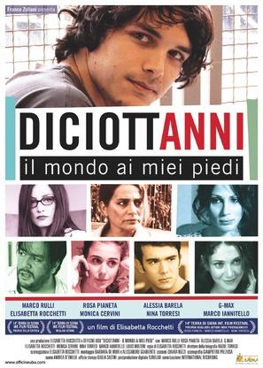 Diciottanni - Il mondo ai miei piedi - Italian Movie Poster (thumbnail)