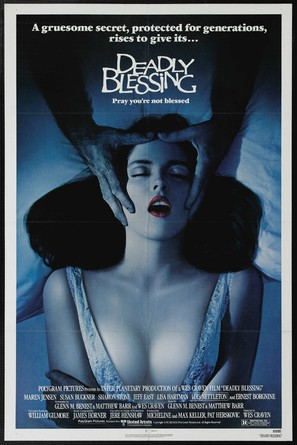 Deadly Blessing - Theatrical movie poster (thumbnail)