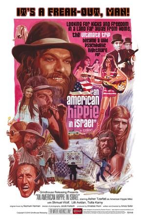 Ha-Trempist - Movie Poster (thumbnail)