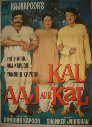 Kal Aaj Aur Kal - Indian Movie Poster (thumbnail)
